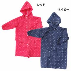 子供用 雨具 キッズ レインコート ドット  収納バッグ付きグッズ通販 【メール便可】