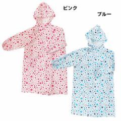 子供用 雨具 キッズ レインコート スター  収納バッグ付きグッズ通販 【メール便可】