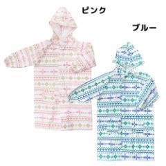 子供用 雨具 キッズ レインコート キリム  収納バッグ付きグッズ通販 【メール便可】