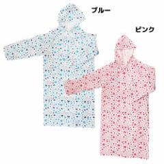 雨具 レディース レインコート スター  かわいいグッズ通販 【メール便可】