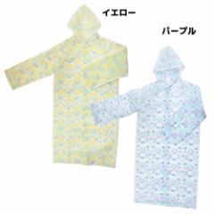 雨具 レディース レインコート フラワー  かわいいグッズ通販 【メール便可】