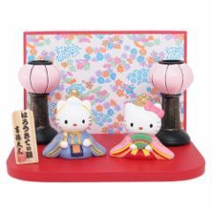 【送料無料】ハローキティ ひな祭り 雪洞付ミニ雛人形サンリオ キャラクターグッズ通販