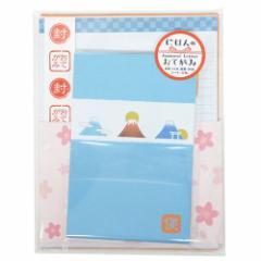 インバウンド レターセット にほんのおてがみ 日本のいろいろ  手紙セットグッズ通販 【メール便可】