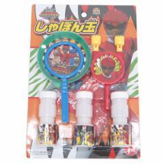 動物戦隊ジュウオウジャー 子供玩具 シャボン玉セット キャラクターグッズ通販