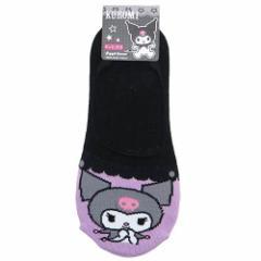 クロミ 女性用靴下 レディースフットカバー フリル サンリオ キャラクターグッズ通販 【メール便可】