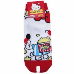 ハローキティ 女性用靴下 レディースソックス ポップコーン サンリオ キャラクターグッズ通販 【メール便可】