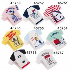 スヌーピー クリップ ダイカットクリップ Tシャツ型 ピーナッツ キャラクターグッズ通販 【メール便可】