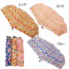 ポンジー小菊桜柄 折り畳み傘 晴雨兼用カサ 3段折  レイングッズ通販
