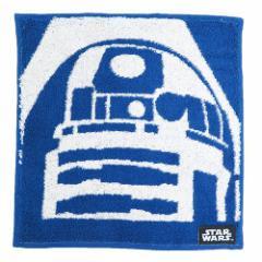スターウォーズ ミニタオル ジャガード ハンカチタオル R2-D2 アトラクティブ STAR WARS キャラクターグッズ メール