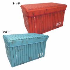 収納用品 ストレージボックス スツール コンテナ型  インテリア雑貨グッズ通販