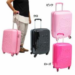 【送料無料】ハローキティ スーツケース 115cmジッパーキャリーバッグ リボン柄 サンリオ キャラクターグッズ通販