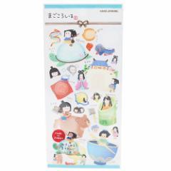 かきこめる和紙 マスキングシール まごころしーる うらしまたろう  日本製グッズ通販 【メール便可】