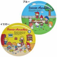 サンリオキャラクターズ 中皿 メラミンプレート 70年代シリーズ サンリオ キャラクターグッズ通販