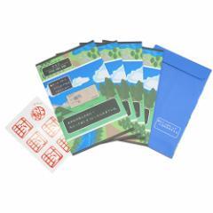RPG2 ぽち袋 プチ袋 5枚セット お年玉袋面白雑貨通販 【メール便可】