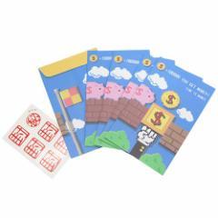 ゲーム コインボックス ぽち袋 プチ袋 5枚セット お年玉袋面白雑貨通販 【メール便可】