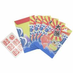 大漁 ぽち袋 プチ袋 5枚セット お年玉袋面白雑貨通販 【メール便可】