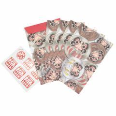 だるま ぽち袋 プチ袋 5枚セット お年玉袋面白雑貨通販 【メール便可】