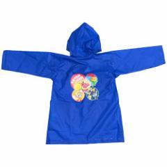 アンパンマン 子供用雨具 キッズレインコート ブルー 100cm  アニメキャラクターグッズ通販