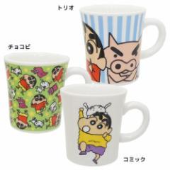 クレヨンしんちゃん マグカップ 陶器マグ 2016AW  アニメキャラクターグッズ通販