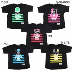 30%OFF KRUNK × BIGBANG Tシャツ ビッグT-SHIRTS BANG BANG BANG ビッグバン キャラ SALE 6/4朝10時まで
