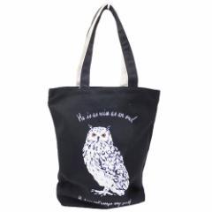 トートバッグ シンプル帆布トート  OWL ふくろう  手提げかばんグッズ通販