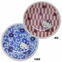 ハローキティ 小皿 磁器製ミニプレート 日本伝統柄 サンリオ キャラクターグッズ通販