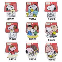 スヌーピー ステッカー BIGシールピーナッツ キャラクターグッズ通販 【メール便可】