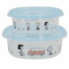 スヌーピー 食品保存容器 オーバルコンテナ2個セット ビーグルワゴン ピーナッツ キャラクター グッズ
