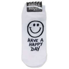 HAVE A HAPPY DAY 男女兼用靴下 アンクルソックス ホワイト  メンズ レディースグッズ通販 【メール便可】