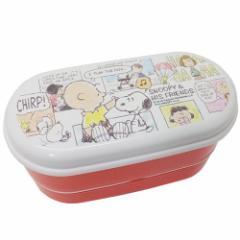 スヌーピー お弁当箱 細長レンジ はし付き2段ランチボックス フレンズ ピーナッツ キャラクターグッズ通販