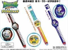 ポケットモンスター 腕時計 デジタル ウォッチ サン&ムーン ポケモン キャラクターグッズ通販