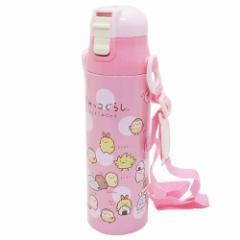 すみっコぐらし 保冷 専用 水筒 ロック付き ワンプッシュ ダイレクトボトル みにっコ サンエックス キャラクターグッズ通販