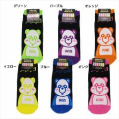 【予約】エ−パンダ 女性用 靴下 レディース ソックスAAA キャラクターグッズ通販 【メール便可】