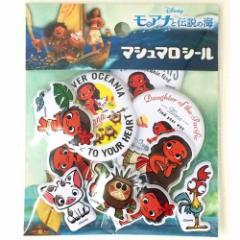 モアナと伝説の海 フレークシール マシュマロぷっくりシールディズニー キャラクターグッズ通販 【メール便可】