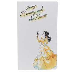 美女と野獣 ベル カードケース カードファイル メイクアップルージュ ディズニープリンセス キャラクターグッズ通販 【メール便可】