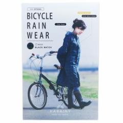 Chou Chou Pocke レインコート 自転車レインウエア OTONA ブラックウォッチ×ネイビー おしゃれ グッズ
