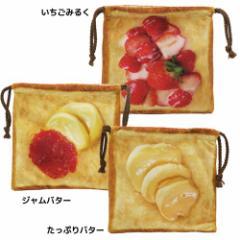 トースト 巾着袋 まるでパンみたいな ふわふわきんちゃくポーチ 2   おもしろ雑貨【メール便可】