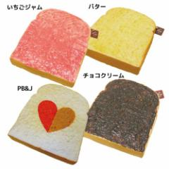 Cafe De N Bakery スクイーズ やわらかマスコット 食パン5枚切り  おもしろ雑貨グッズ通販 【メール便可】