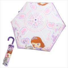 ちいさなプリンセス ソフィア 折畳傘 折りたたみ傘 ハート ディズニー キャラクターグッズ通販