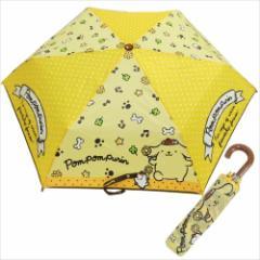 ポムポムプリン 折畳傘 折りたたみ傘 ポップ サンリオ キャラクター グッズ