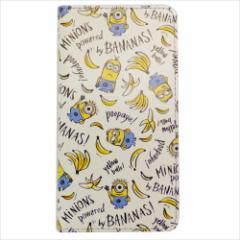 ミニオンズ iPhone 8 Plus ケース アイフォン8プラス 手帳型フラップカバー バナナ総柄 ユニバーサル キャラクター 【メール便可】