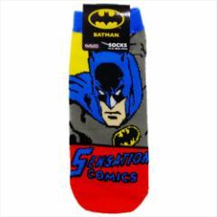 バットマン 男性用 靴下 メンズ ソックス コミック DCコミック キャラクターグッズ メール便可