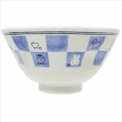 ミッフィー ライスボウル 磁器製お茶碗 市松 ディックブルーナ キャラクター グッズ
