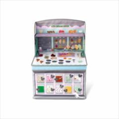 【取寄品】 ストレージボックス キッズ収納ボックス ホッペル アイスクリームショップ  インテリアグッズ通販