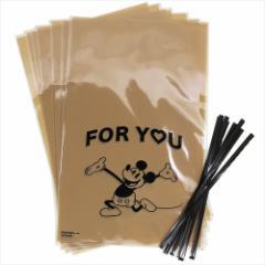ミッキーマウス ラッピング 用品 ギフト袋 & ワイヤータイ 8セット フォーユー ディズニー キャラクターグッズ メール便可