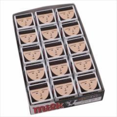 ちびまる子ちゃん お菓子 DECOチョコ30個パック 野口さん アニメキャラクター グッズ
