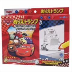 カーズ TRUMP CARD ぬりえトランプディズニー キャラクターグッズ通販