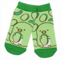 すみっコぐらし 子供用 靴下 キッズ ソックス きゅうり サンエックス キャラクターグッズ メール便可