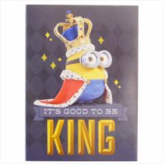 怪盗グルーのミニオン大脱走 メモ帳 パタパタメモ KING ミニオンズ キャラクターグッズ通販 【メール便可】