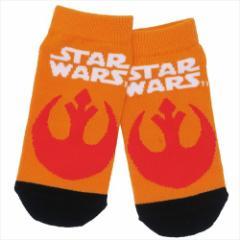 スターウォーズ 最後のジェダイ 子供用 靴下 キッズ ソックス エピソード8 反乱軍ロゴ STAR WARS キャラクターグッズ【メール便可】